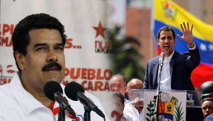ভেনিজুয়েলায় চুরমার লাল স্বপ্ন, অবাম রাষ্ট্রপতিকে স্বীকৃতি দিল মার্কিন যুক্তরাষ্ট্র