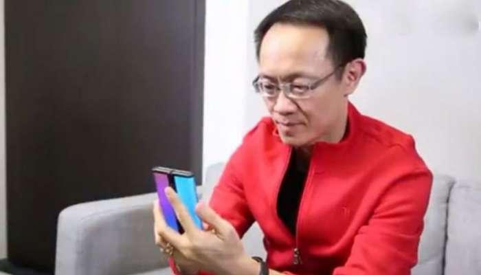 তিন ভাঁজে ভাঁজ করে ফেলা যাবে Xiaomi-র এই ফোল্ডেবেল স্মার্টফোন!