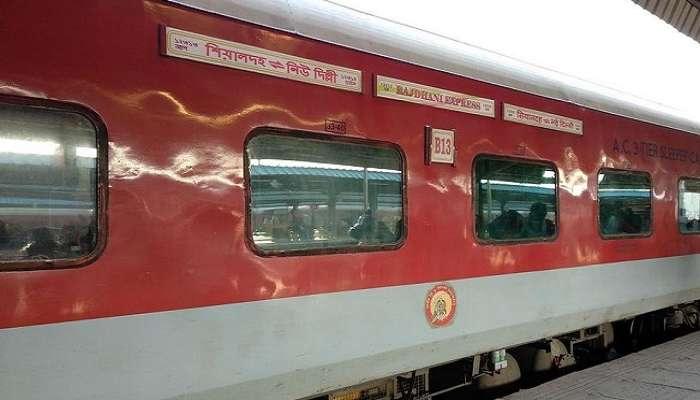 আরও সুপারফাস্ট হচ্ছে রাজধানী! কলকাতা থেকে দিল্লি পৌঁছবেন আরও তাড়াতাড়ি