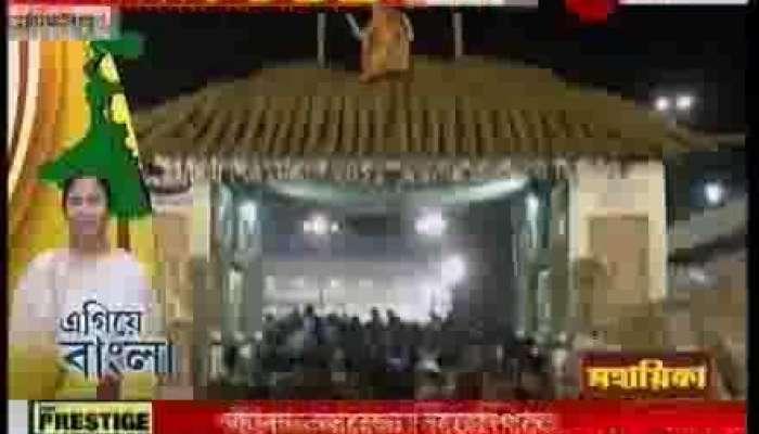 Purba Medinipur: Handloom fare organized at Haldia