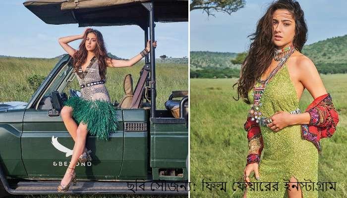 কেনিয়ার জঙ্গলে 'হট' ফটোশ্যুট সারার