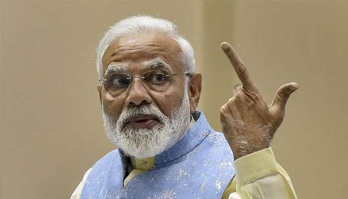 কর্নাটকের মতো 'মজবুর' সরকার নয়, 'মজবুত' সরকার চায় দেশবাসী: নরেন্দ্র মোদী