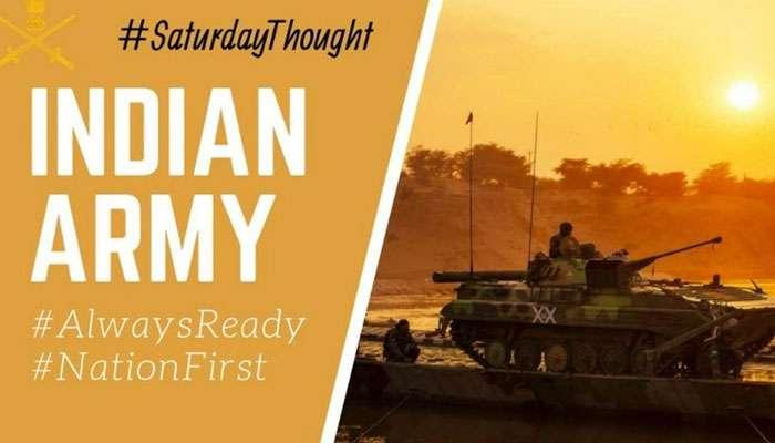দেশবাসীর মনোবল বাড়াতে বার্তা দিল ভারতীয় সেনাবাহিনী