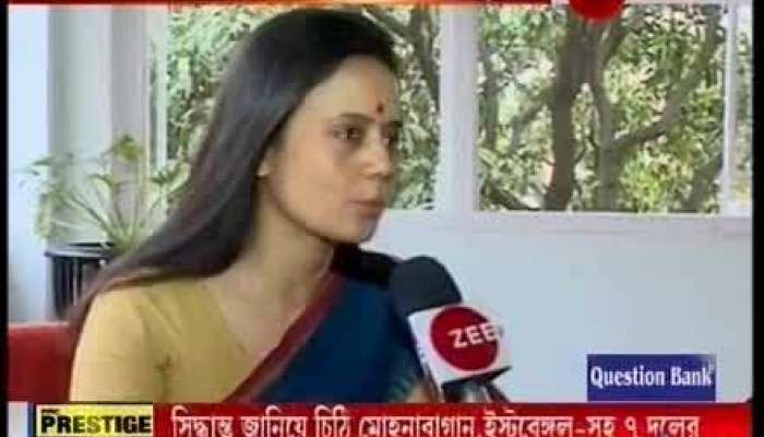 TMC Candidate from Krishnanagar Mahua Moitra's Exclusive Interview