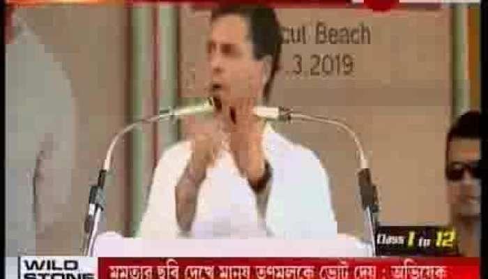 CPM's ideology is defunct: Rahul Gandhi