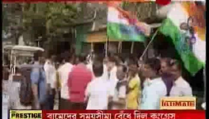 Trinamool Congress's candidates campaigning at their location