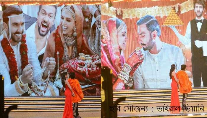 'দীপবীর'-এর বিয়ের ছবিতে হঠাৎই হাজির ভিকি ও কার্তিক! দেখুন কী কাণ্ড...