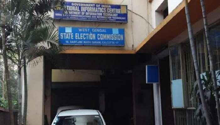 স্পেশাল ডিউটিতে ক'জন IAS-IPS? নবান্নের কাছে তালিকা তলব কমিশনের