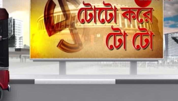 Lok sabha Elections 2019- Baharampur kendra