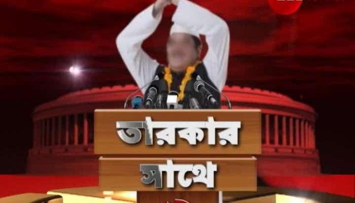 Lok sabha Elections 2019- Amiyo Patra