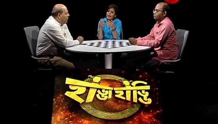 HADDAHADDI: Debate between Om Prakash Mishra and Sayantan Basu on Alliance