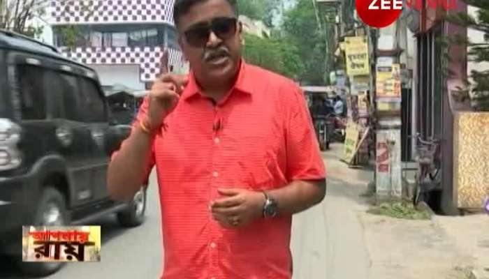 Aapnar Ray: Baharampur