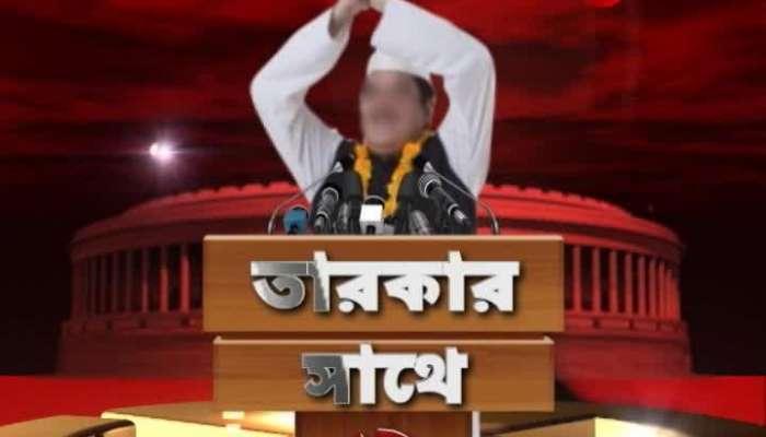 Tarakar Sathe: Satabdi Roy