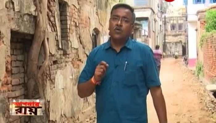 Aapnar Ray: Bardhaman - Durgapur
