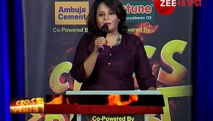 CrossFire: Jangipur