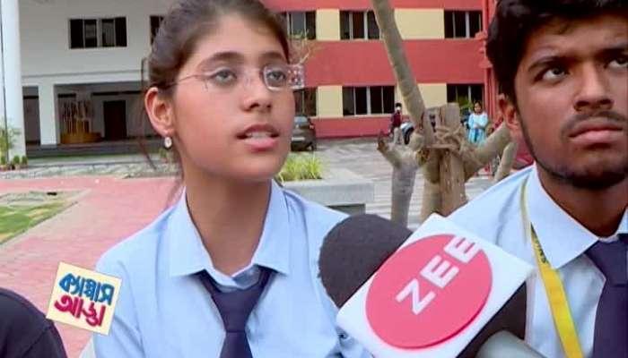 Campus Adda: Sister Nivedita University