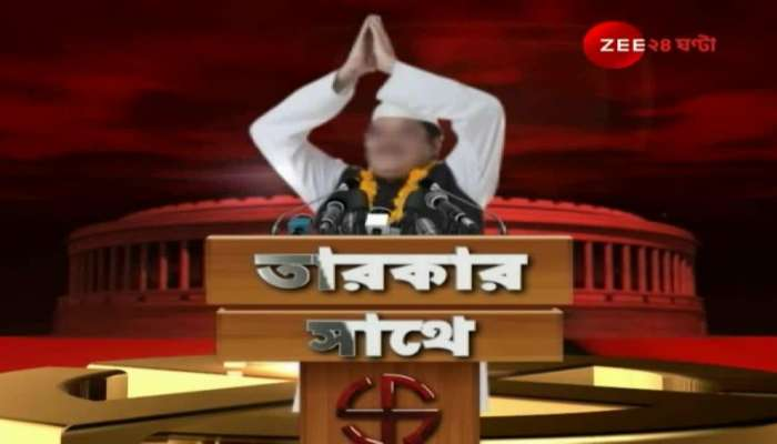 Tarakar Sathe: Babul Supriyo
