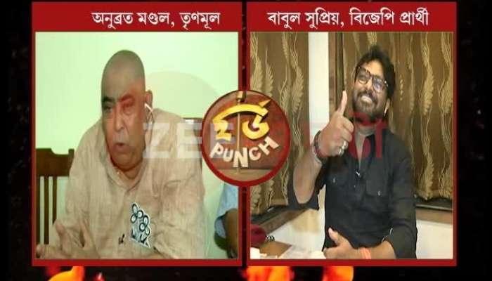 Hard Punch: Anubrata Modal vs Babul Supriyo