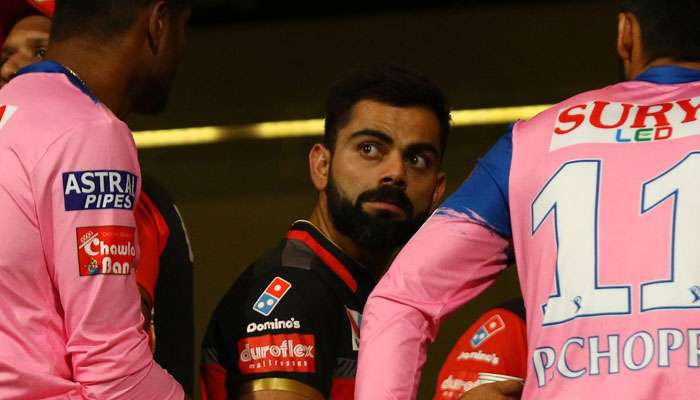 IPL 2019, RCBvRR: বৃষ্টি থেমেছে, চিন্নাস্বামীতে ম্যাচ শুরু হবে ১১:২৬ মিনিটে