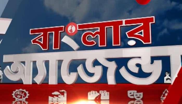 Banglar Agenda 05-05-2019