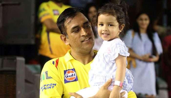 IPL 2019: জিভাকে অপহরণের সতর্কবার্তা টুইটে! তবু মাঠে নামলেন মাহি