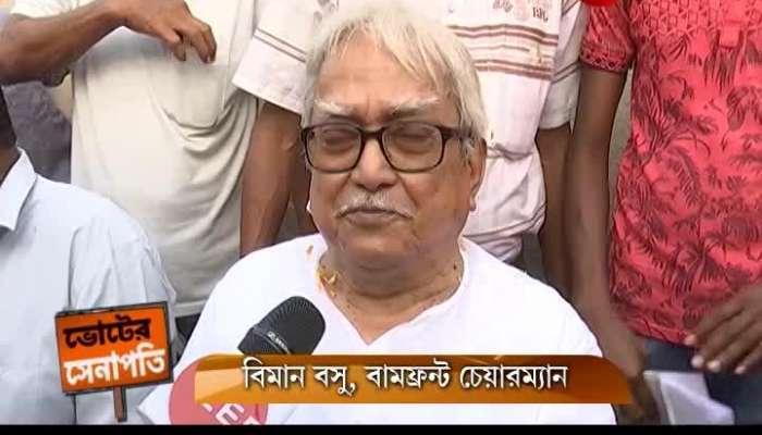 Voter Senapati: Biman Bose