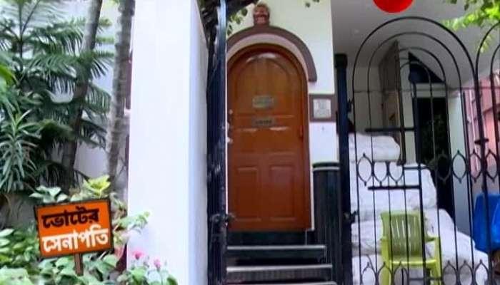 Voter Senapati: Partha Chatterjee। ভোটের সেনাপতি: পার্থ চট্টোপাধ্যায়