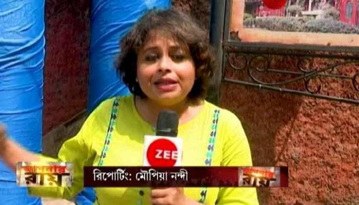 Aapnar Ray - Uttar Kolkata