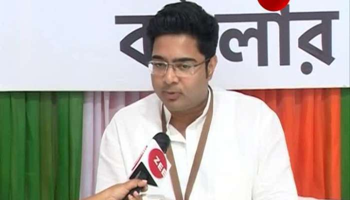 Abhishek Banerjee Exclusive on ZEE 24 Ghanta