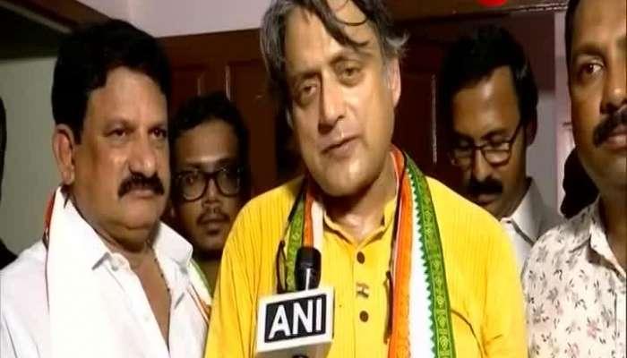 Loksabha elections 2019 Results: Shashsi Tharoor's reaction on Congress's devastating performance