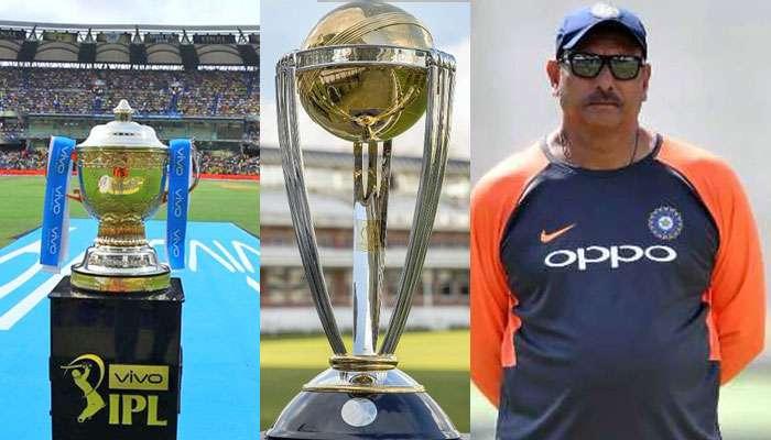 ICC World Cup 2019 : বিশ্বকাপ হোক আইপিএলের মতো নিয়মে, দাবি রবি শাস্ত্রীর