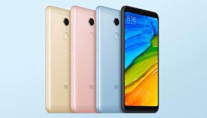 Redmi-র এই স্মার্টফোনগুলিকে আর আপডেট করবে না Xiaomi!