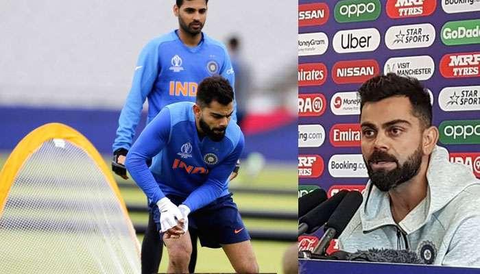 ICC World Cup 2019: প্রতিপক্ষ যেই হোক! পেশাদারী মনোভাব নিয়েই পাকিস্তানের বিরুদ্ধে সম্মুখ সমরে প্রস্তুত কোহলি অ্যান্ড কোম্পানি