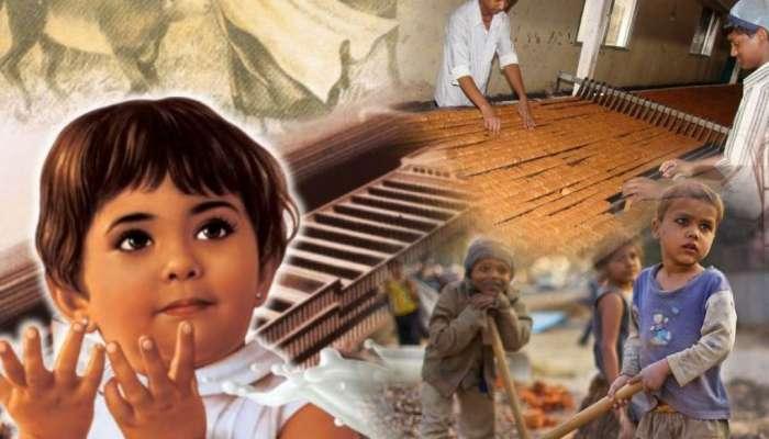 পার্লে-জি বিস্কুট কারখানা থেকে উদ্ধার ২৬ শিশু শ্রমিক!