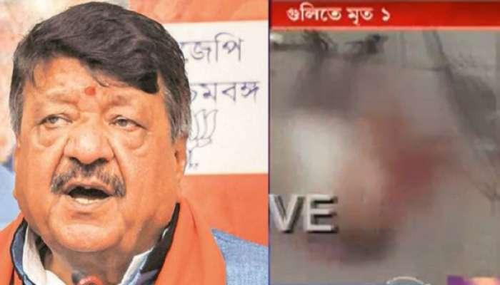 ভাটপাড়ায় নিহতদের পরিবারকে ১০ লাখ করে ক্ষতিপূরণ ঘোষণা BJP-র