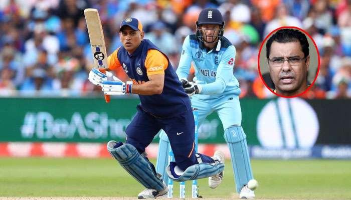 ICC World Cup 2019: ইংল্যান্ডের কাছে ভারতের হার! ক্ষোভে ফুঁসছেন ওয়াকার ইউনিস