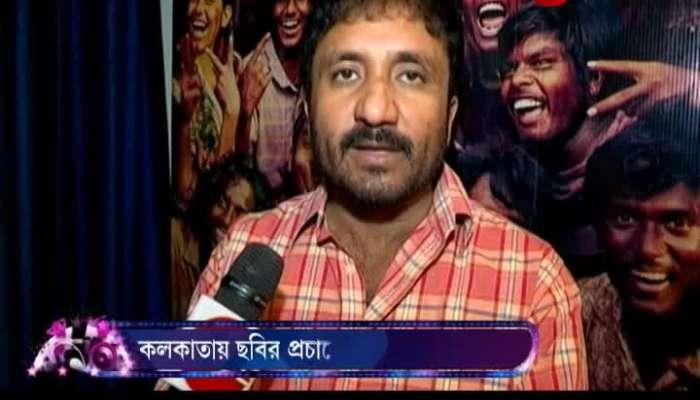 Anand Kumar on Zee 24 Ghanta
