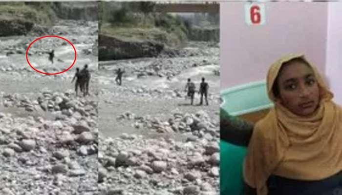 স্যালুট! খরস্রোতা নদীতে ডুবন্ত কিশোরীকে বাঁচালেন জওয়ানরা, দেখুন ভিডিয়ো