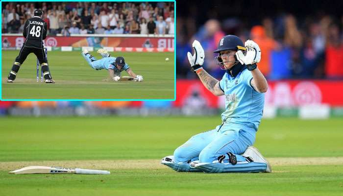 ICC World Cup 2019 Final: শেষ ওভারে স্টোকসের ব্যাটে লেগে ওভার থ্রো! পাঁচ না ছয় রান? বিতর্ক তুঙ্গে