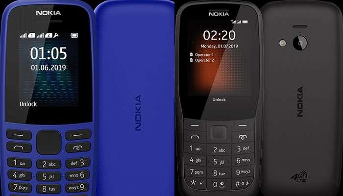 মাত্র তিন হাজার টাকায় 4G ফোন আনছে Nokia