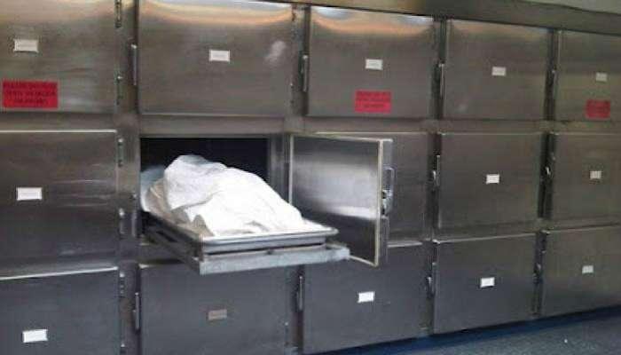 অসমের সরকারি হাসপাতালের মর্গে আচমকা জীবন্ত হয়ে উঠলেন 'মৃত মানুষ'