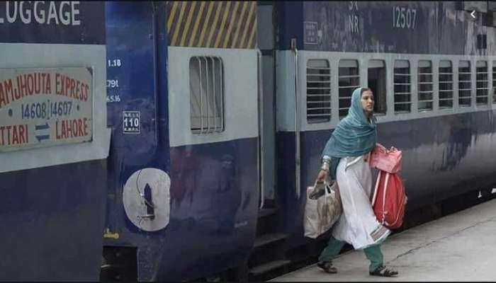 আকাশপথের পর এবার সমঝোতা এক্সপ্রেস বন্ধ করল পাকিস্তান