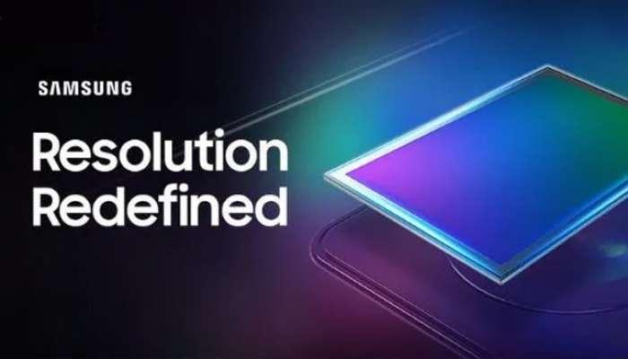 অবিশ্বাস্য! ১০৮ মেগাপিক্সেলের ক্যামেরা আনছে Samsung
