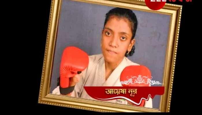 Swayamsiddha - Ayesha