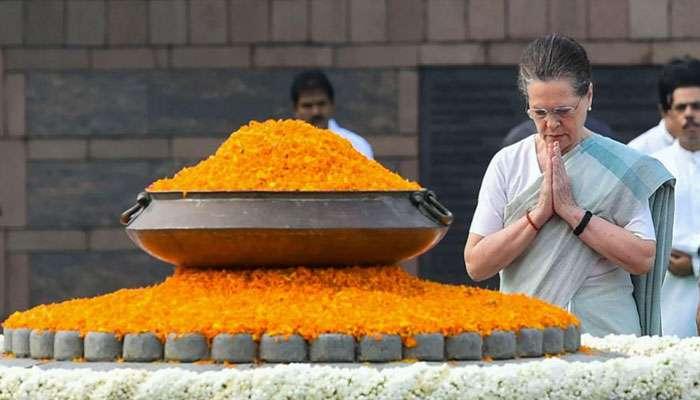 আজ ৭৫তম জন্মবার্ষিকী রাজীব গান্ধীর, শ্রদ্ধা জানালেন সনিয়া, রাহুল, প্রিয়ঙ্কা