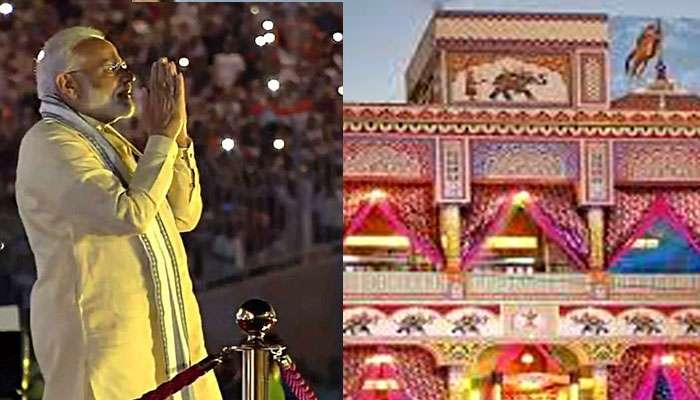 বাহারিনের ২০০ বছরের পুরনো শ্রীনাথজির মন্দিরে আজ মোদী, যোগ দেবেন জন্মাষ্টমীর অনুষ্ঠানে