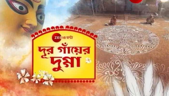 Pujo Aschhe - Episode 6