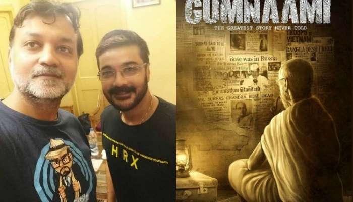 'গুমনামী' মুক্তিতে আর বাধা নেই, ছবি নিয়ে ক্লিনচিট দিল কলকাতা হাইকোর্ট