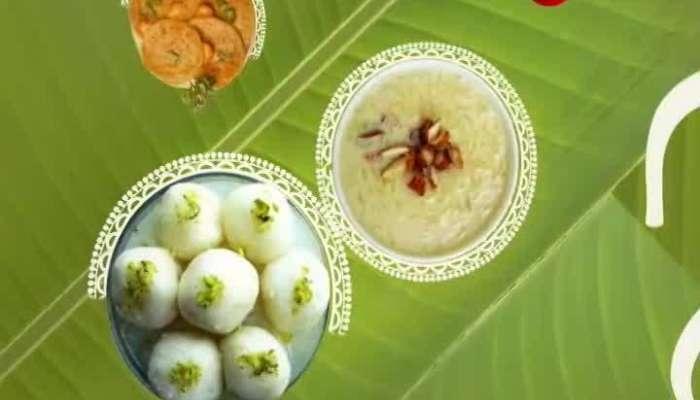 Pujor Bhoj: Sreelekha