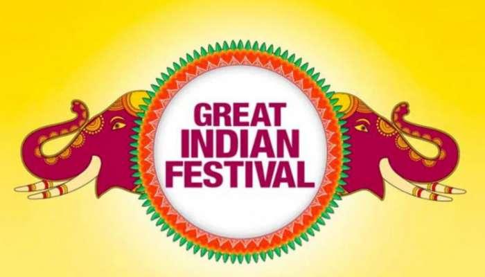 কেনাকাটায় ৪০ থেকে ৯০ শতাংশ পর্যন্ত ছাড় দিচ্ছে Amazon Great Indian Festival সেল